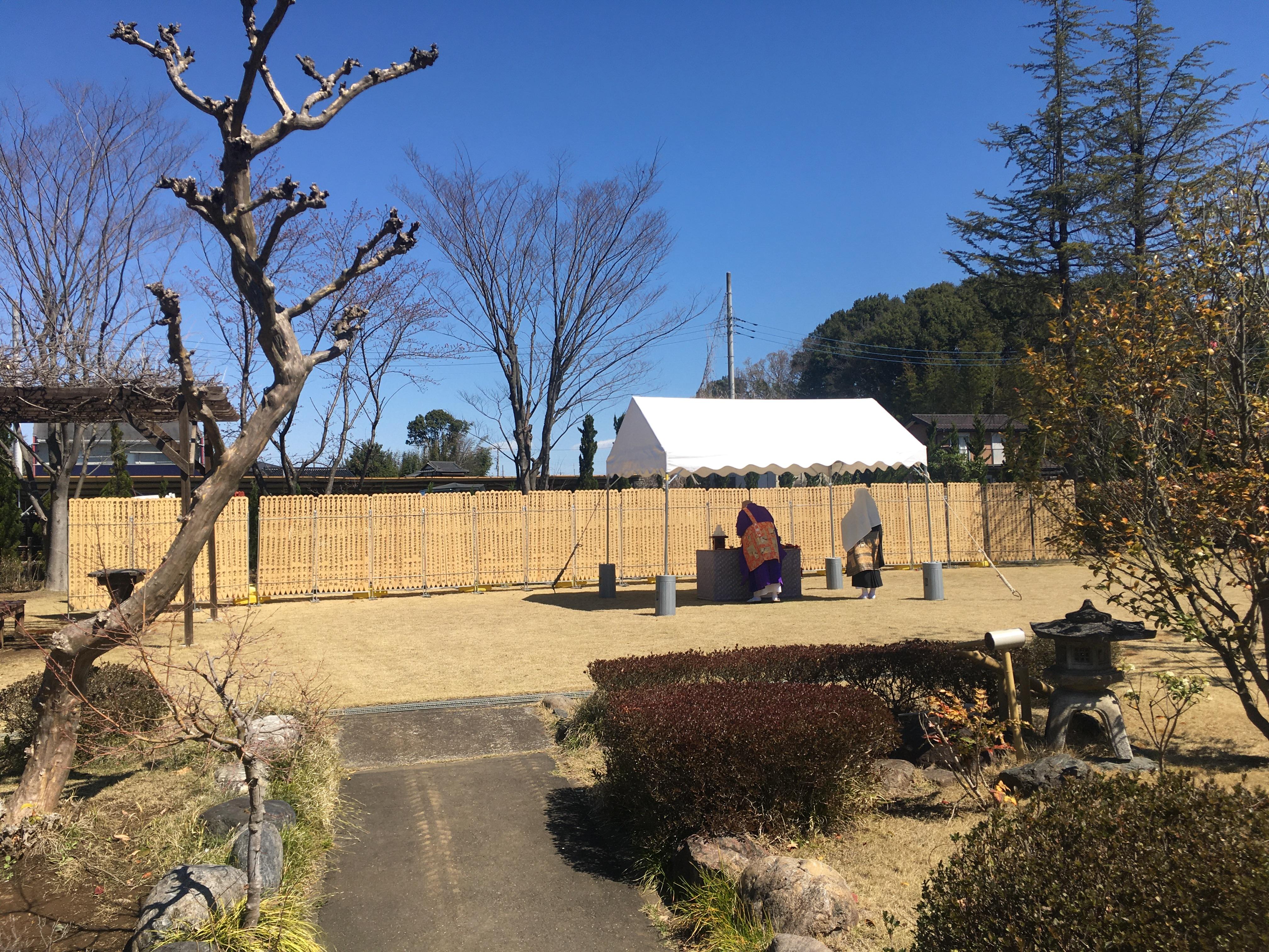 令和2年3月彼岸【大宮】3.JPG