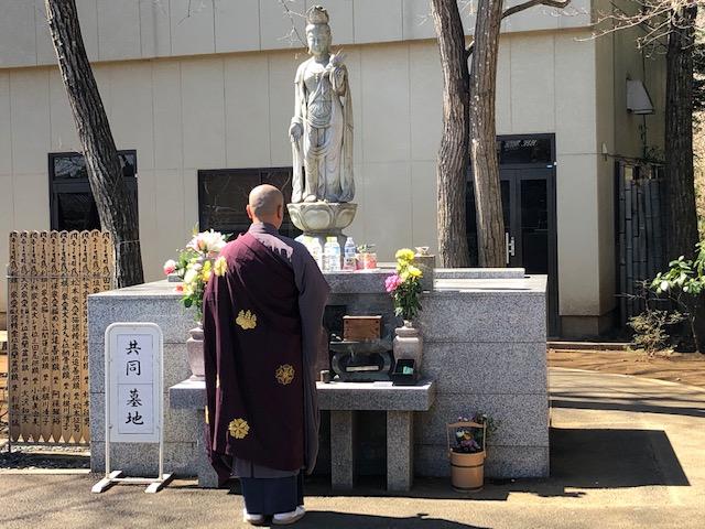 令和2年3月彼岸【毛呂山】3.jpeg